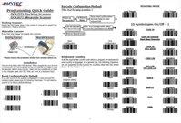 DC9257J / DC9267J Mobile Barcode Scanner-2D