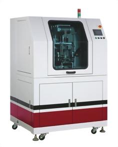 PCB Automatic Pin Insertion Machine