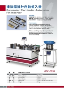 Connector pin insertion machine-2
