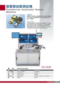 EMI filter / Transformer Automatic Testing Machine