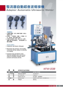 Adaptor Automatic Ultrasonic Welder