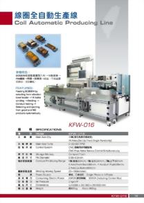 Automatic Coil production line-3