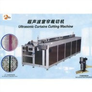E10 : Ultrasonic Fabric Cutting Machine