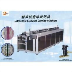E10 : Ultrasonic Fabric Cutting Machine