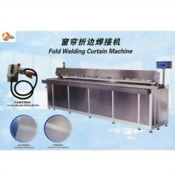 E11 : Curtain Fold Welding Machine