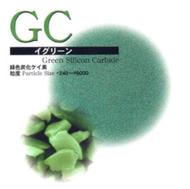 Green Silicon Carbide GC