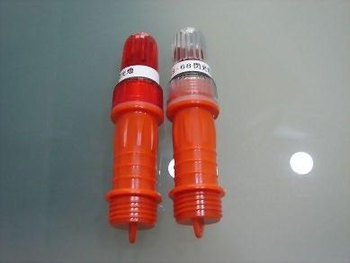 Strobe Light KS-68