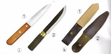 21-Magiri Knife