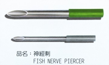 25-Fish Nerve Piercer