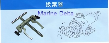 Parts for sea water pump
