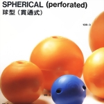 Spherical (Perforated) Float
