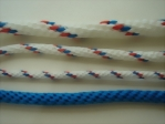 Solid Braided Sash Cord