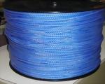 Braided Ski Rope