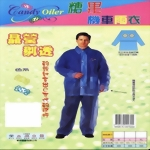 PVC Rain Coat with pants