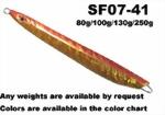 鉛魚SF07-41 80g - 250g