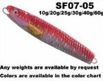 鉛魚 SF07-05 10g - 60g