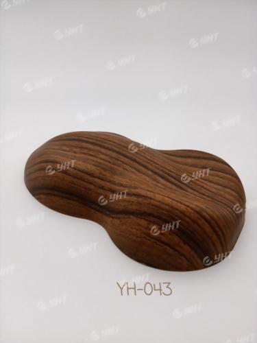 YH-W103A