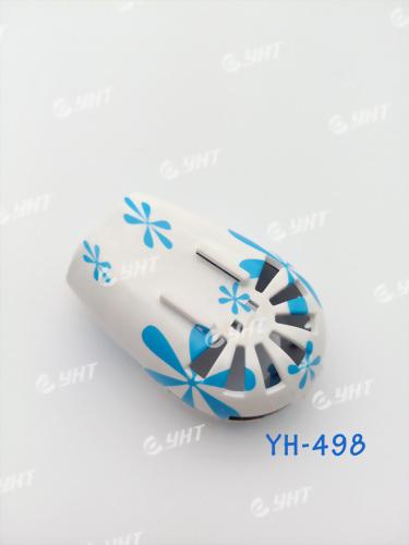 YH-D255D