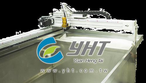 XY Auto-Spray System