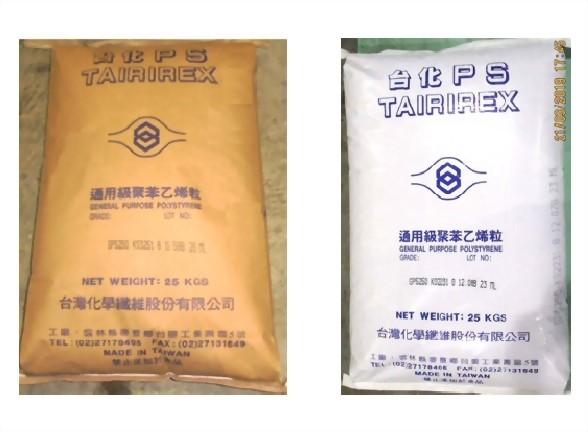 Formosa Chemicals & Fibre Corp