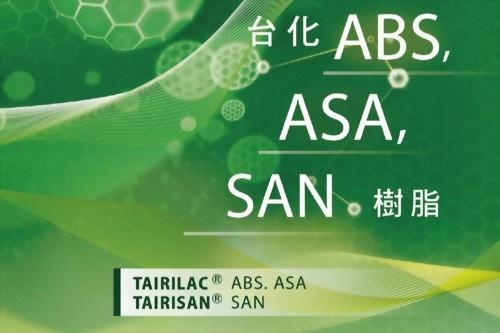 ABS,ASA,SAN Catalog