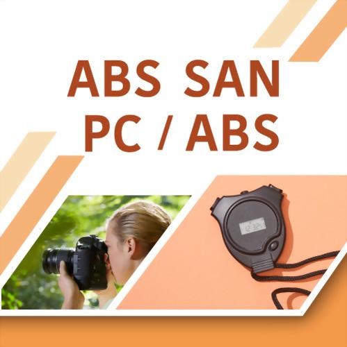 Nigbo ABS Catalog