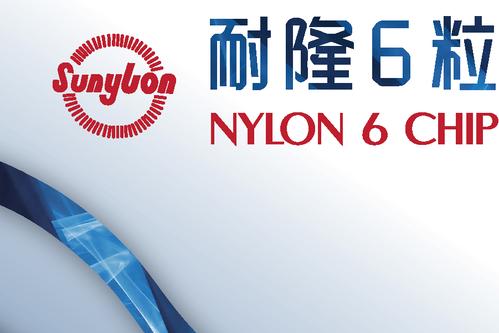 Nylon6 Catalog