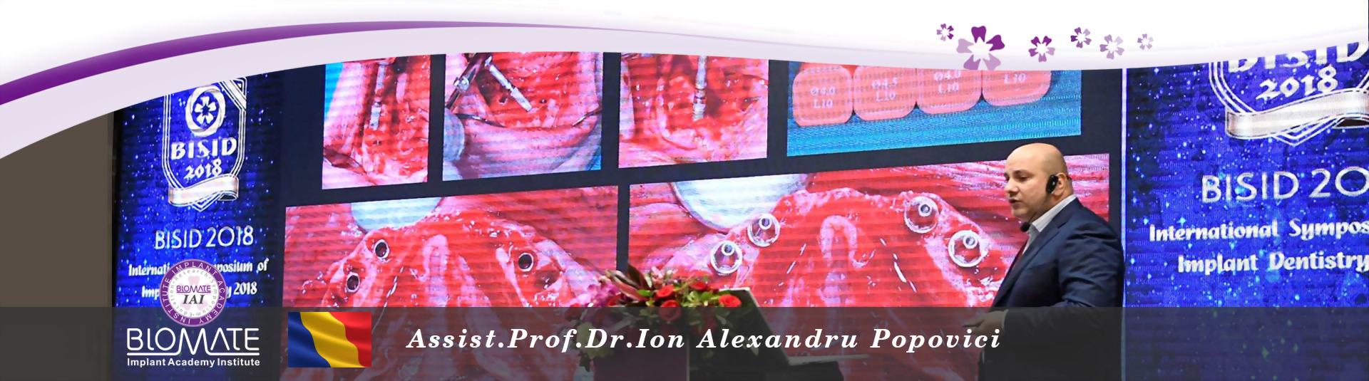 symposium banner-popovici