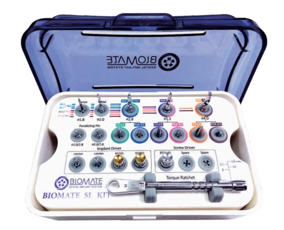 Biomate - SL器械,SL-Kit