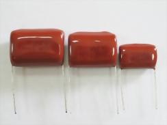 Polypropylene capacitor