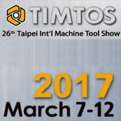 2017 Taipei Int'l Machine Tool Show 2017.3.7~2017.3.12 (Added pictures at 04-07)