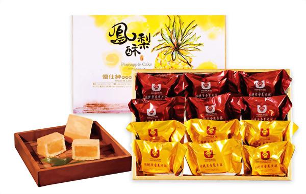 [伴手禮] | 優仕紳鳳梨酥綜合禮盒(鳳梨酥&鳳凰酥)