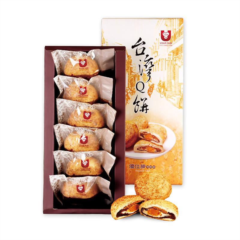 [嚴選]年節禮盒 | 優仕紳台灣Q餅年節禮盒(6入)