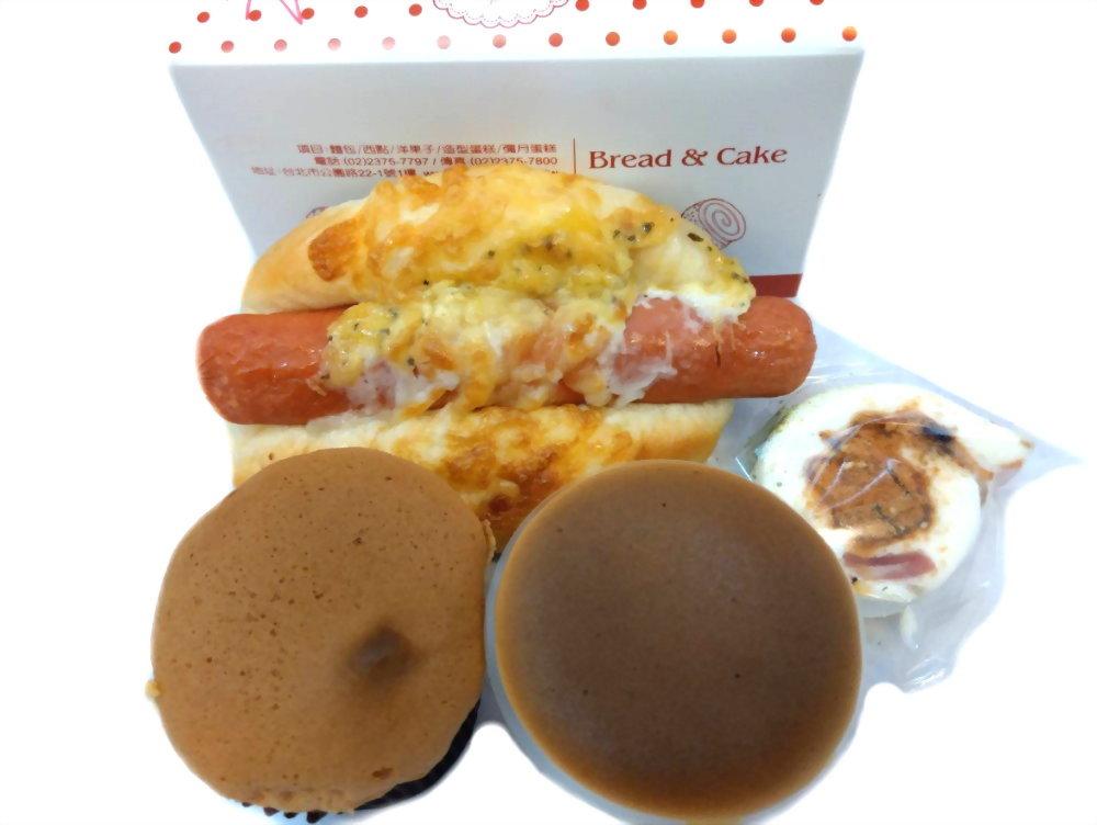 麵包餐盒 | 優仕紳042麵包餐盒(美式熱狗)