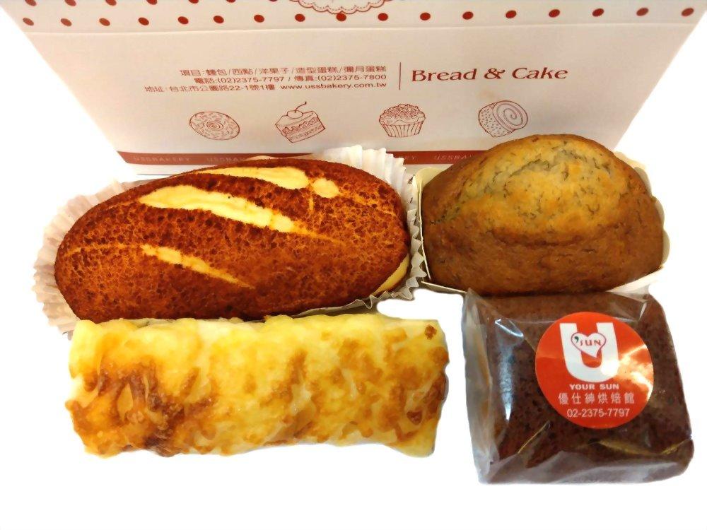 麵包餐盒 | 優仕紳043麵包餐盒