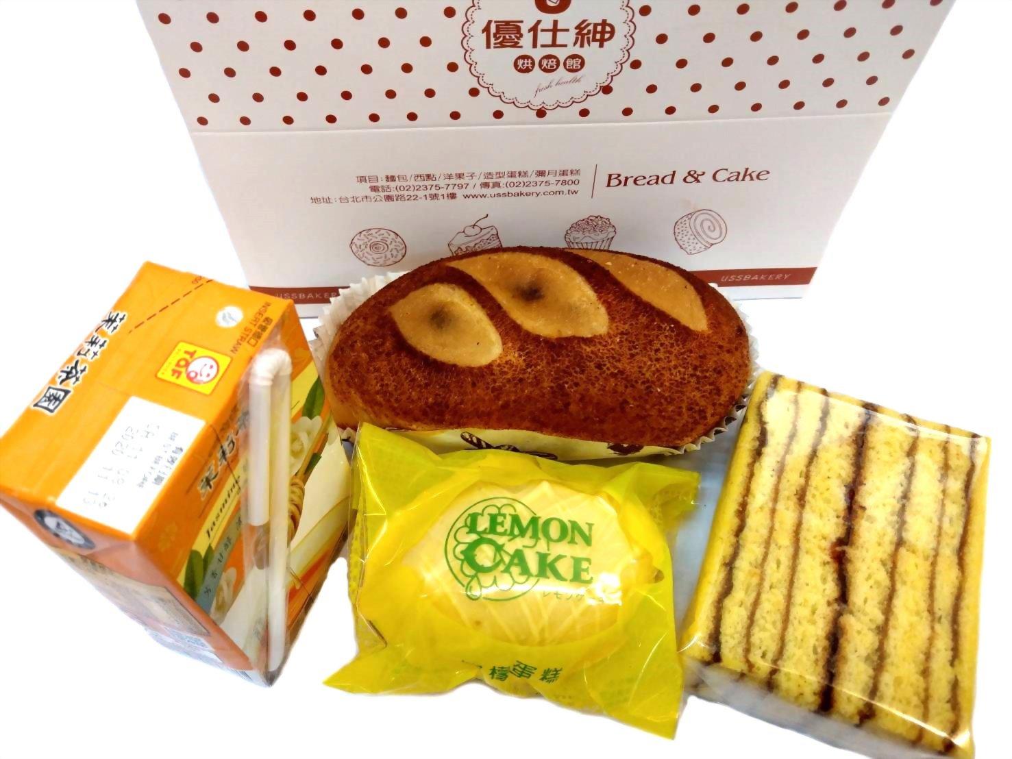 麵包餐盒 | 優仕紳036麵包餐盒
