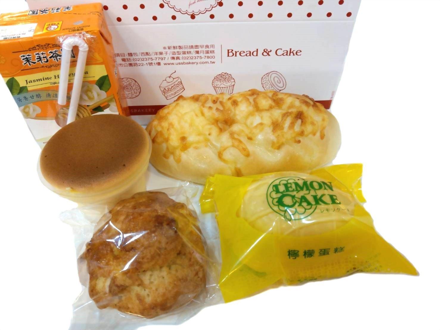 麵包餐盒 | 優仕紳039麵包餐盒