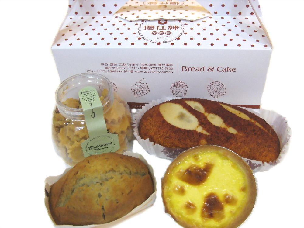 麵包餐盒 | 優仕紳037麵包餐盒
