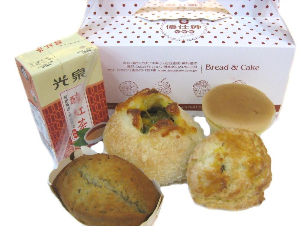 麵包餐盒 | 優仕紳038麵包餐盒