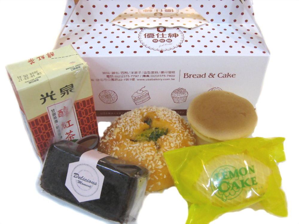 麵包餐盒 | 優仕紳040麵包餐盒