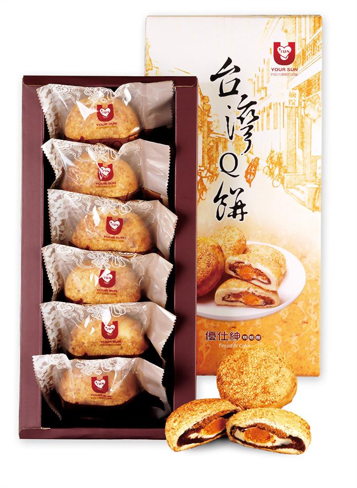 [推薦]端午節禮盒| 優仕紳端午節禮盒推薦您台灣Q餅禮盒6入及10入