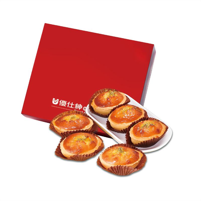 [推薦]父親節蛋糕 | 優仕紳麵包父親節蛋糕推薦您檸檬塔禮盒