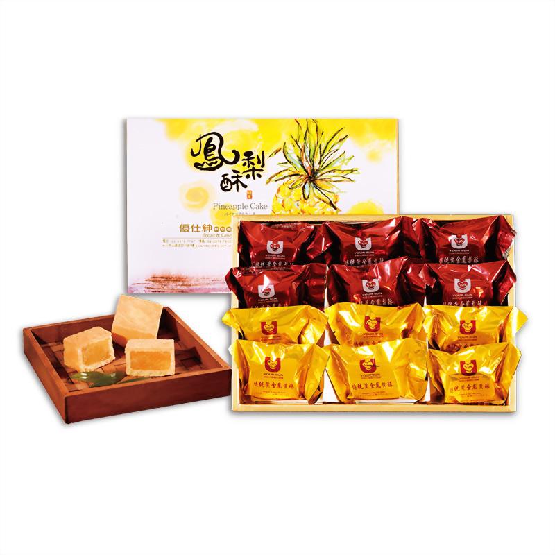 [推薦]中秋月餅 | 優仕紳中秋月餅推薦您鳳梨酥禮盒