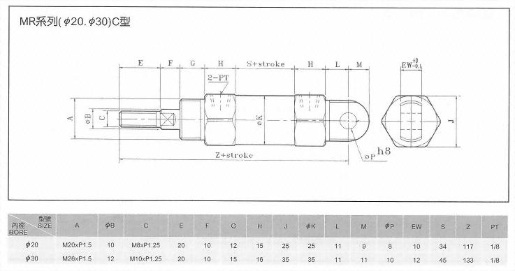 MR系列(ø20.ø30)C型空壓缸