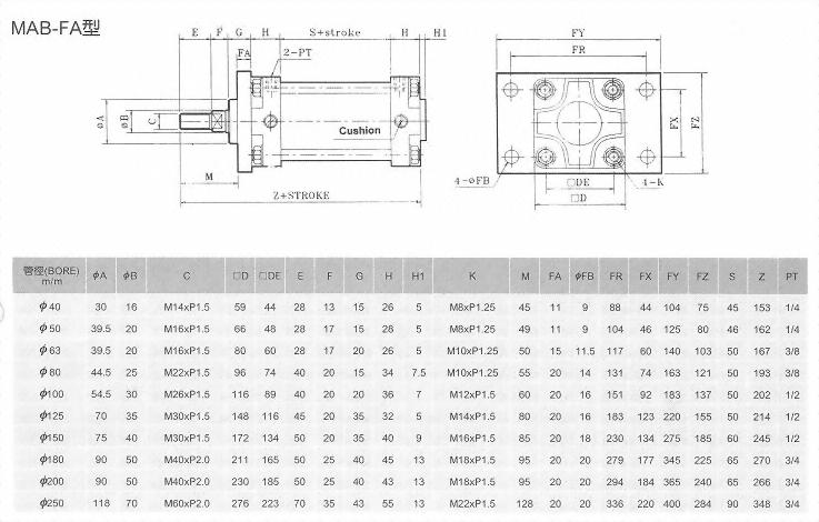 MA系列MAB-FA型空壓缸