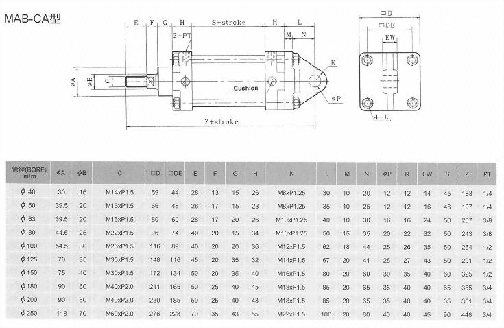 MA系列MAB-CA型空壓缸