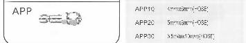 APPA式迷你(MILE)型快速接頭