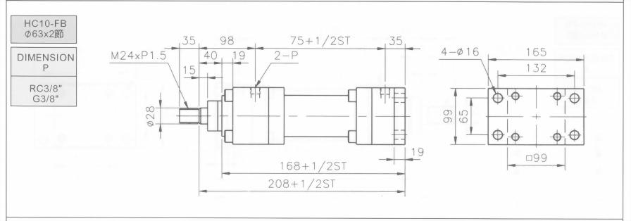 HC10系列FB型ø63x2節油壓缸