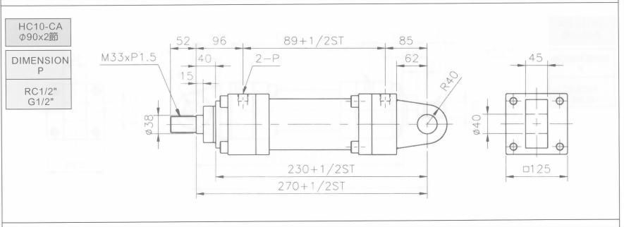 HC10系列CA型ø90x2節油壓缸