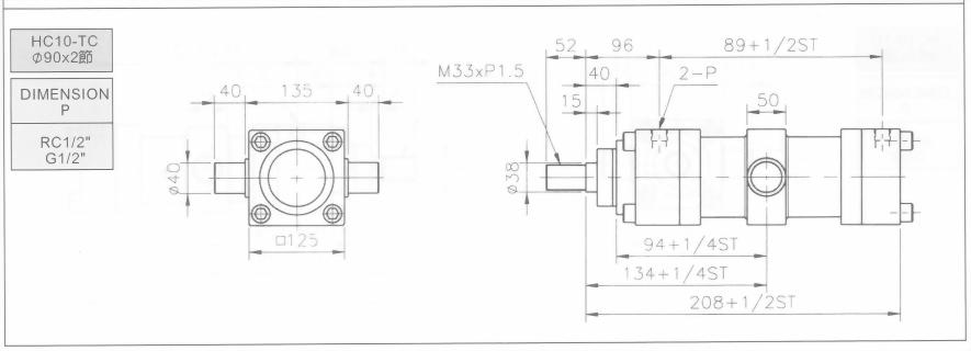 HC10系列TC型ø90x2節油壓缸